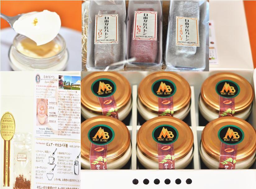 hot sale online 9e2d0 b799e 牛スジやカニ・えびタワーの店(通販)大宮市場内 花いち|お ...